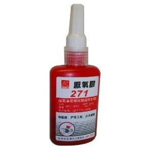 50CAL BOLT GLUE 50ML/THREAD LOCKER